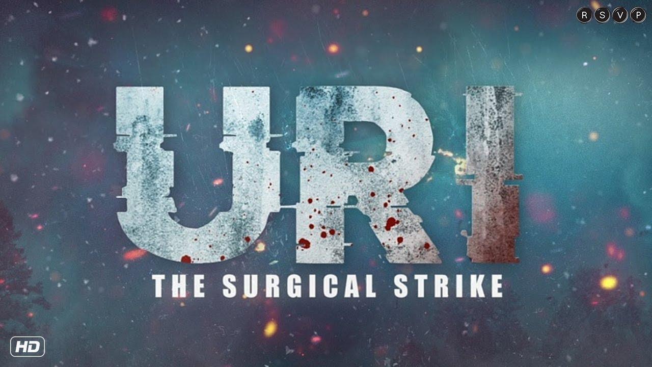 URI Trailer on 5th Dec | Vicky Kaushal | Yami Gautam | Aditya Dhar | 11th Jan 2019