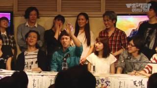 企画演劇集団ボクラ団義と野中美智子の新番組 『ボクラのなかTV〜地上波...