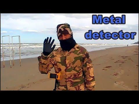 Un oggetto strano da trovare in spiaggia... (metal detector)
