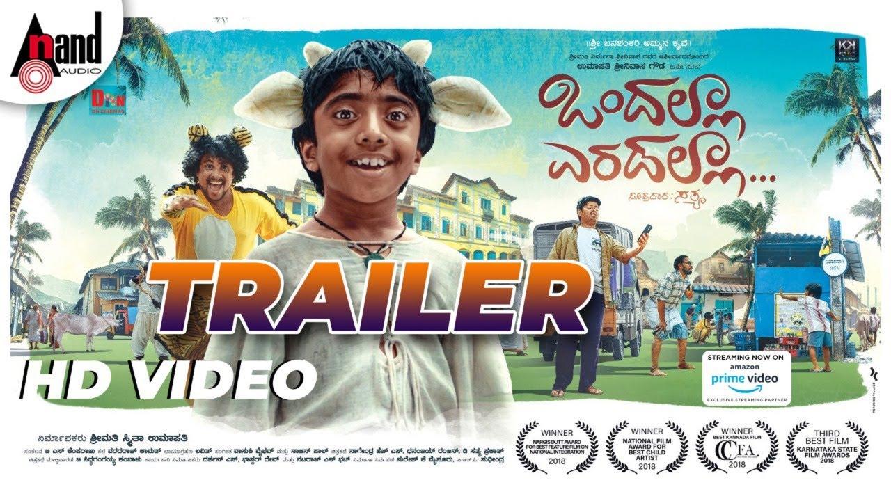 Ondalla Eradalla || HD Trailer || Umapathy Srinivasa Gowda || D.Satya Prakash || Vasuki Vaibhav