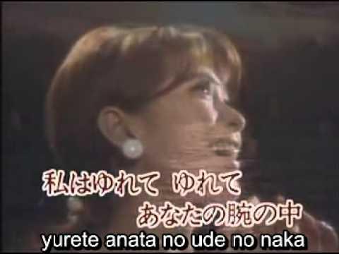 Blue light Yokohama - ブルーライト ヨコハマ (Ayumi Ishida) - karaoke
