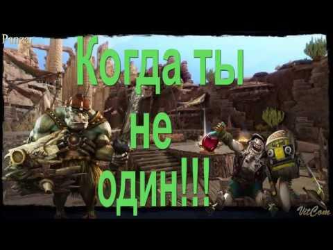 видео: panzar. Когда ты не один!!!
