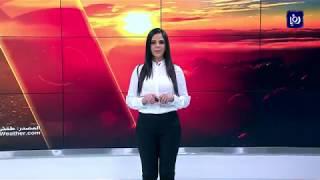 النشرة الجوية الأردنية من رؤيا 10-7-2018