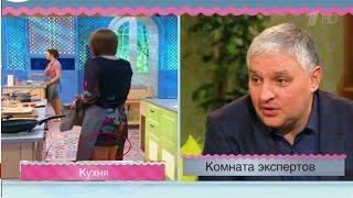 МУЖ ГУЗЕЕВОЙ ЗАИГРЫВАЛ С УЧАСТНИЦЕЙ В МИНИ  (21.03.2017)