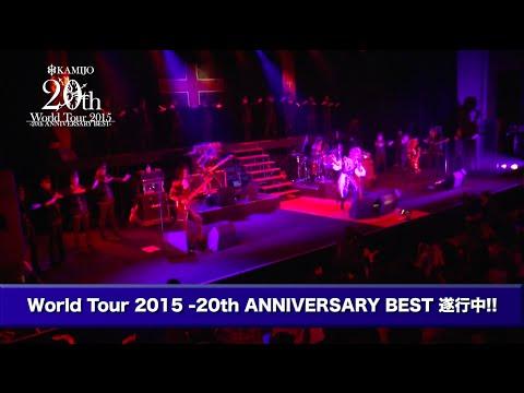 KAMIJO LIVE「Rose Croix」2014.12.13 AiiA Theater Tokyo