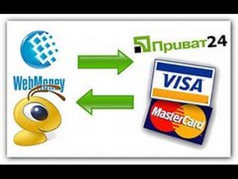 Взять кредит на свою сбербанковскую карту