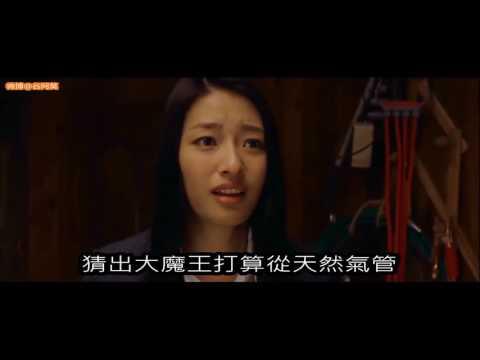 #392【谷阿莫】5分鐘看完2016你猜到結局了嗎的電影《驚天大逆轉》