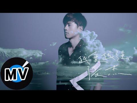 Lirik lagu Yue Ai Yue Qiang - Jason Zhang Jie (越愛越強 - 張杰) piyin