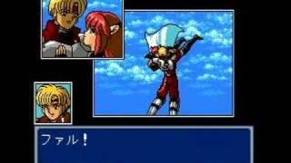 Скачать MD JP Phantasy Star IV The End Of The Millennium 2 2