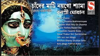 best-shyama-sangeet-banashri-ghoshal-bengali-devotional-songs-of-kali-audio-jukebox