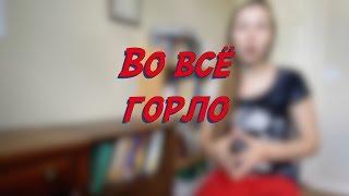 видео ПРИБАЛТИКА: НАТО ТОЧИТ НОЖ У ГОРЛА РОССИИ | учения нато у границ россии готовится к войне с россией
