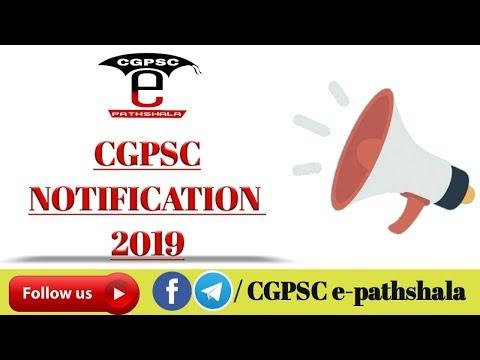 CGPSC Exam Notification 2019 || Preparation, Planning, Strategy || CGPSC e-pathshala in