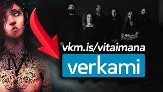 VITA IMANA - Crowdfunding en Verkami - EL M4L (Nuevo Disco)