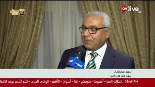 سفير مصر في زامبيا: المصري يقدم موسماً رائعاً مع التوأم حسن