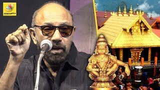 Sathyaraj Comment on Sabarimala Supreme Court Order