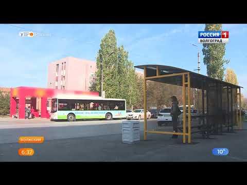 Антивандальные остановки появились в Волжском