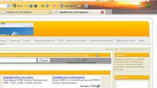 Заработок в Интернете http://mirzam.ru/news.php