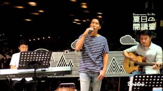陳柏宇Jason Chan~[別來無恙]Escape FROM ESLITE LIVE SESSION @2015-07-10