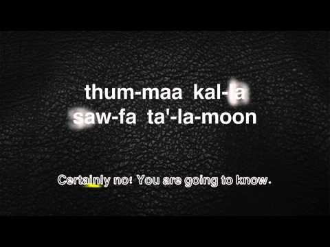 At-Takathur (التكاثر) Part 1 - Quran Word-by-Word