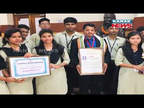 KMBB College Got Felicitated As Being Best Residential College Of Year 2019-20