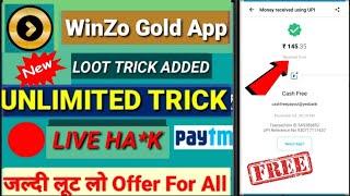 [UNLIMITED TRICK] WinZo Gold App New Loot Trick ||100% Working Trick WinZo Ha*k Trick || Live Proof