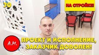 Дизайн квартир в СПб / Студия дизайна, Питер!
