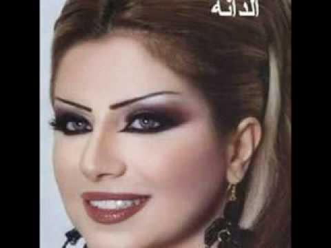 Arabic Makeup Looks 8! - YouTube