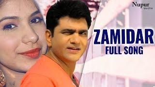 Zamidar Uttar Kumar & Manshi Sharma   Ramniwas Mugalpura   Latest Haryanvi Songs Haryanavi 2019