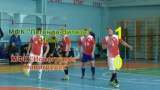 Ивье - Новогрудок 4.12.2016