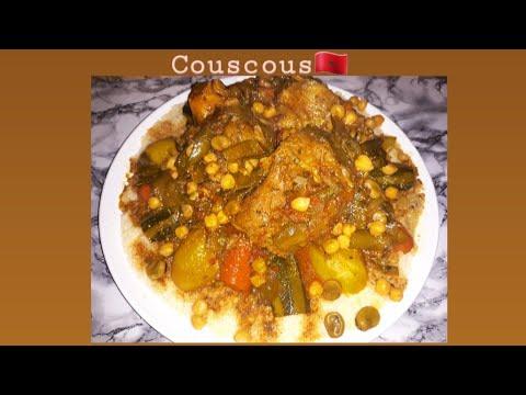 recette-du-couscous-marocain-aux-légumes-🌹😍🇲🇦
