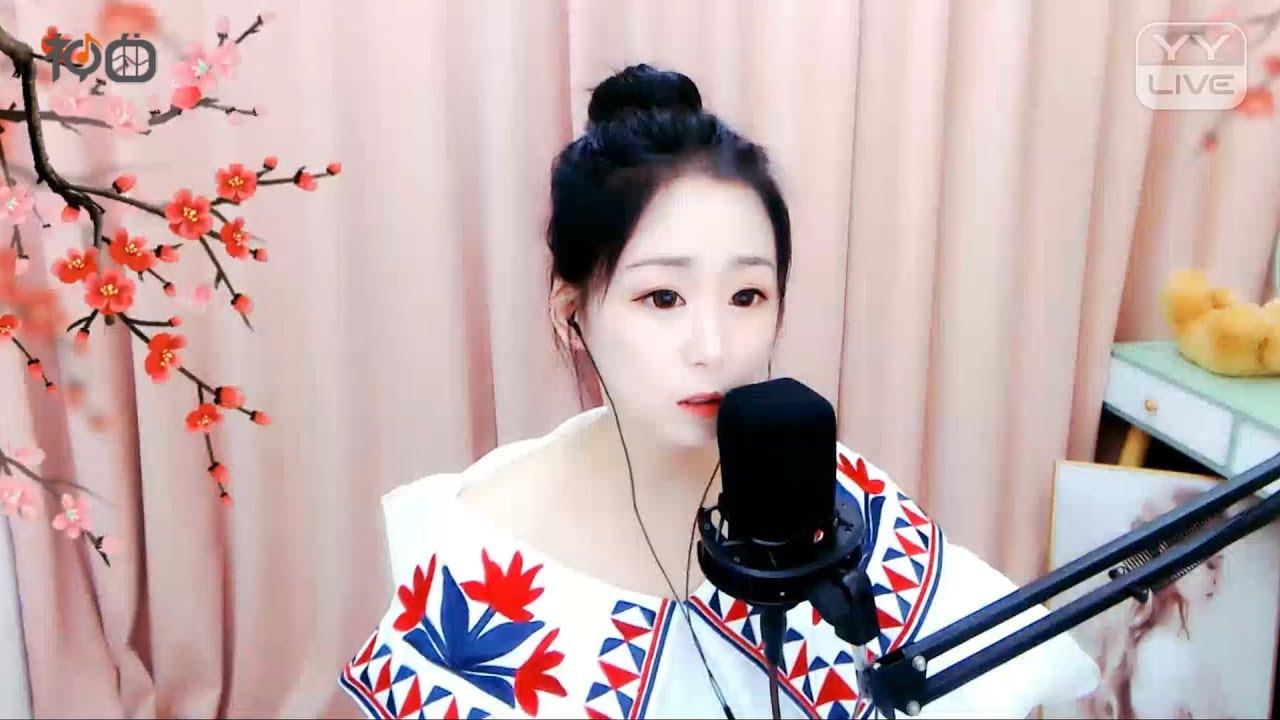CiCi小熙 – 值得 - YY神曲 COVER