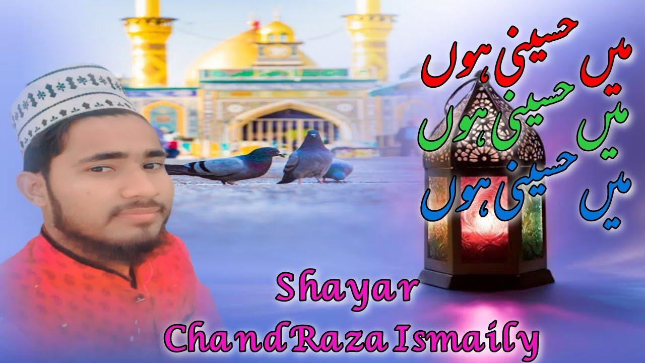Download new manqabat imame husain 2021 shayar chand raza ismaily #newnaat #new naat shareef 2021