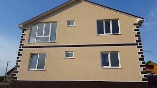 Просторный недорогой дом в пригороде Новороссийска