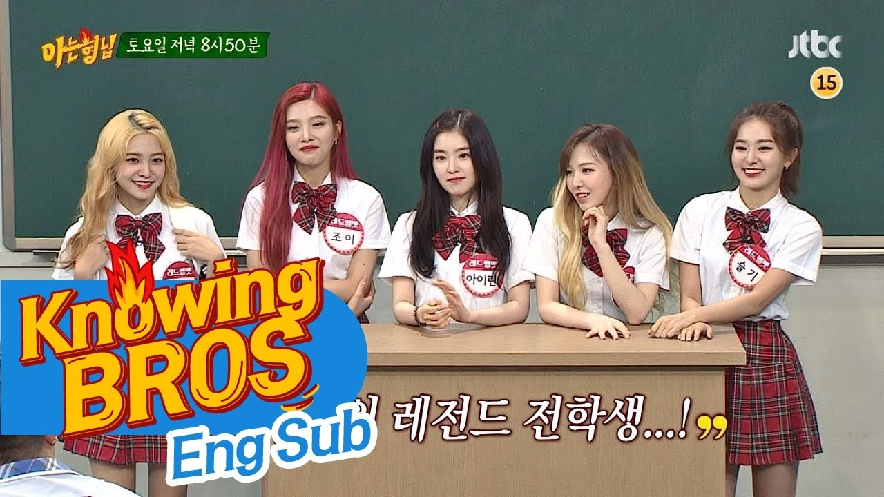 ENG SUB] 170708 JTBC Knowing Brother EP84    - Red Velvet (레드벨벳