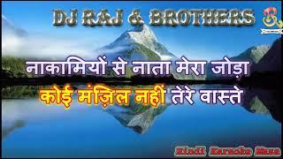 Dil Aisa Kisi Ne Mera Toda Hindi Karaoke Instrumental With Hindi Lyrics By Hindi Karoke Maza