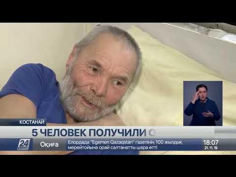 Выпуск новостей 18:00 от 21.11.2019