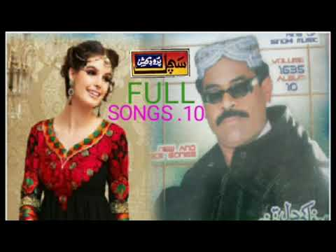 Bhale Duniya  Jale Sare  MUKHTIAYAR ALI SHEDI OLD SONGS SUHAIL JAAN PRODUCTION