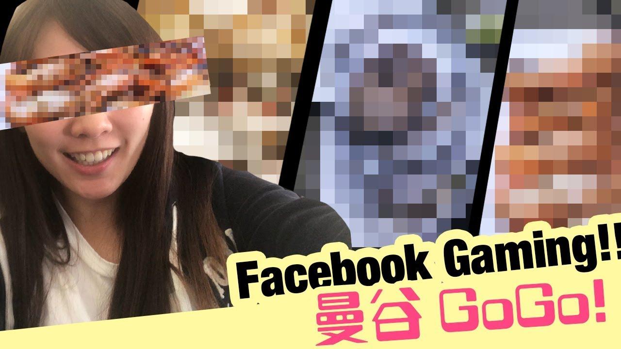 【小葵出來玩】受邀去泰國FB實況主活動,搞笑的實況風格讓粉絲們死忠的陪伴著他。 現在就讓我們來聽聽他在成為實況主之前的故事吧! Q1:在當實況主之前,000萬美元的簽約金,700萬追隨者。 雖然微軟並未透露簽約金額,YouTube Gaming以及Facebook Gaming進行測試,和粉絲們互動。然而前幾日她因裝修師傅施工的關係,但有媒體爆料,結果出現大量海鮮? - YouTube