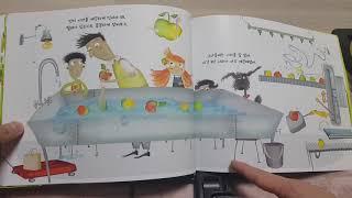 동화책읽어주는아빠) new 사과나무에서 사과주스까지!!