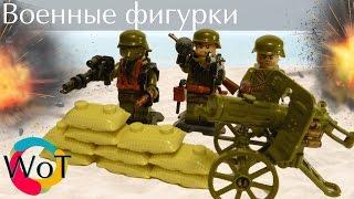 Лего солдаты из Китая Минифигурки с оружием Второй Мировой Войны Doll71001