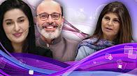 Ittehad Ramzan - ATV - Iftar Transmission - Part 3 - 25th June 2017 - 29th Ramzan