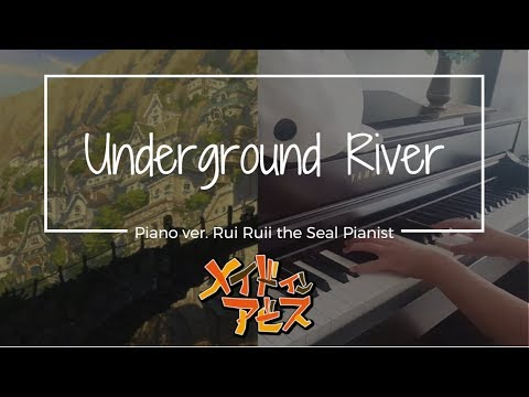 Underground River (ft. Raj Ramayya) - Made in Abyss OST | Kevin Penkin | Piano ver. Rui Ruii