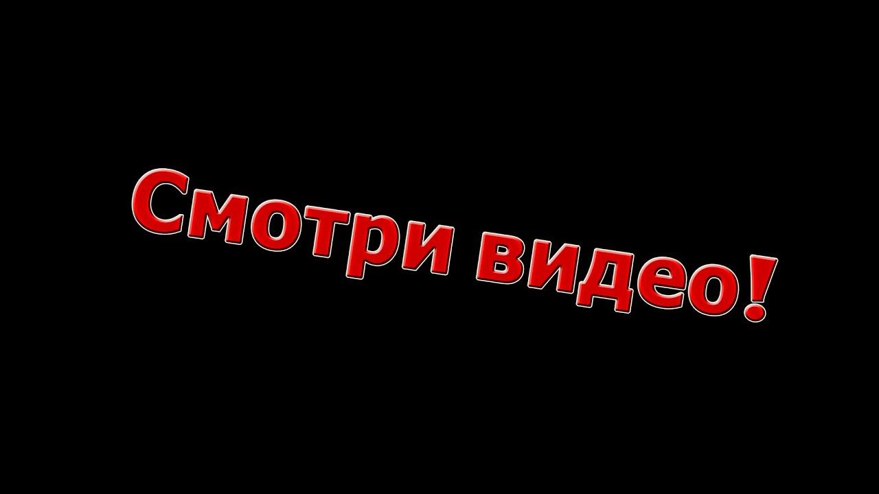 Скачать гта по сети криминальная россия мультиплеер