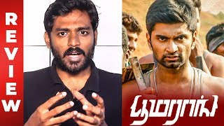 Boomerang Movie Review by Maathevan