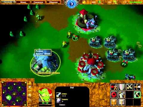 Warcraft II Rebirth v0.7