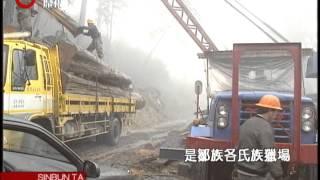 阿里山鐵路開發史 見證千年檜木死亡 20131030cou.mp3