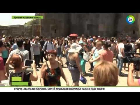 Армения отмечает летний праздник Вардавар