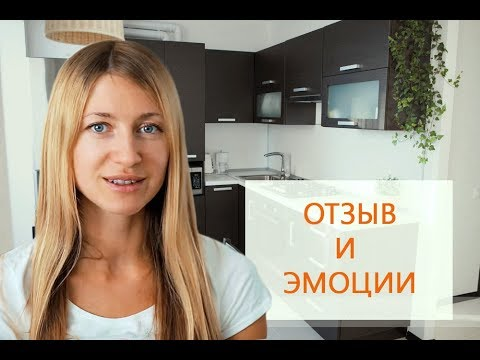 Кухни на заказ в Ставрополе. Видео отзыв фотографа Анны. Мебель Bella