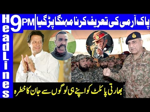 Indian's Pilot life is in danger in India | Headlines & Bulletin 9 PM | 03 March 2019 | Dunya News