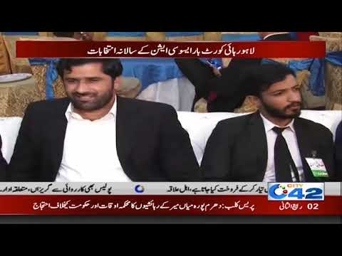 Annual Election In LHR High Court Bar | City42